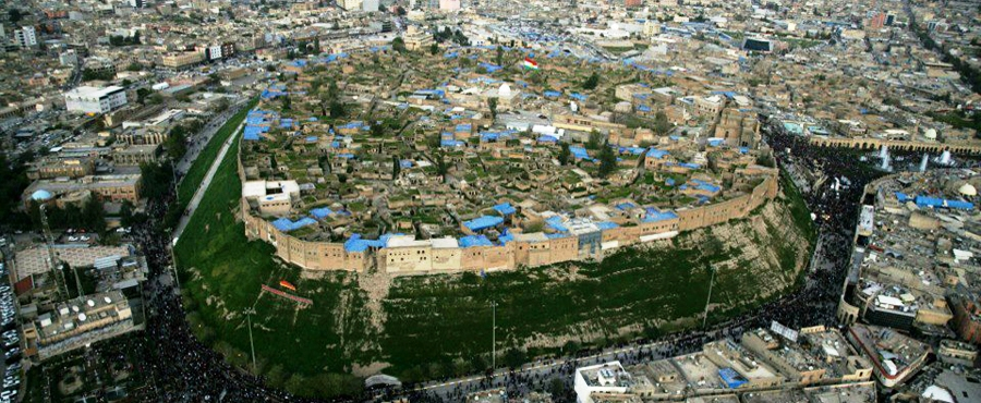Erbil Dream City About Erbil City