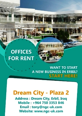 Offices For Rent - PLAZA 2 - Dream City